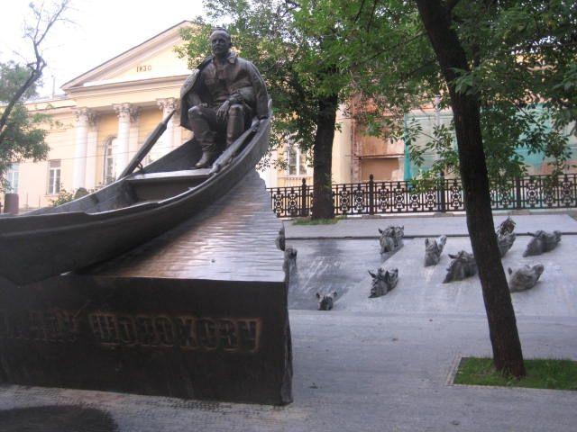 memorial to Mikhail Sholokhov in Moscow, Gogol boulevard via Wikipedia