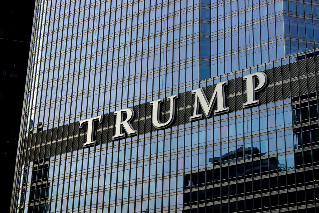 Trump Tower, photo by Daniel Huizinga/flickr.