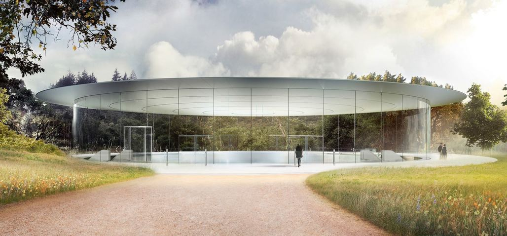 Steve Jobs Theater. Image: Apple