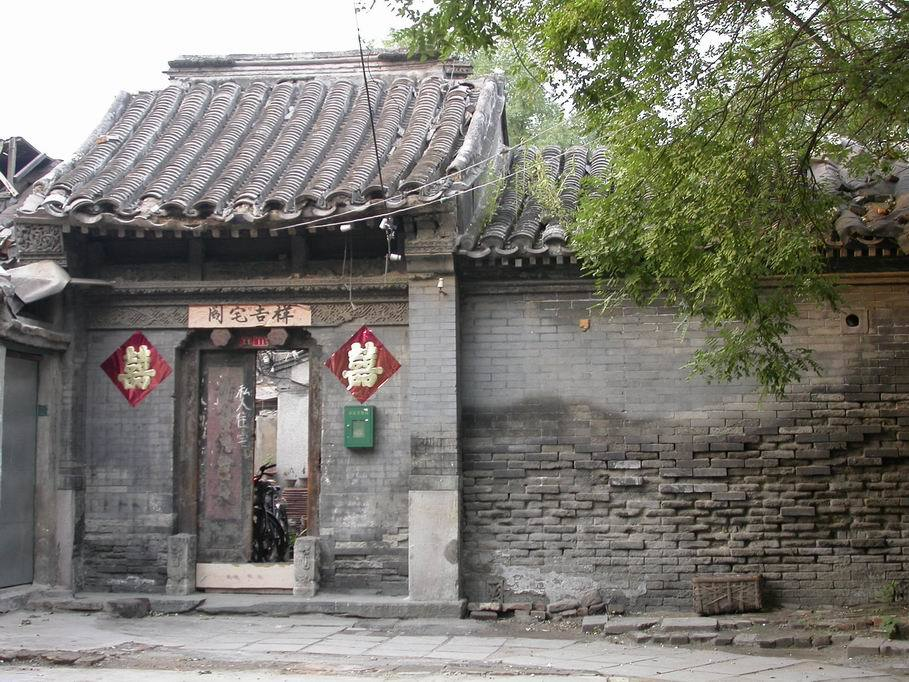 Most of Beijing's traditional hutong settlements have fallen victim to hyper-urbanization in recent decades, but younger planners in China are now rediscovering their own urban design history. Image via Wikipedia.