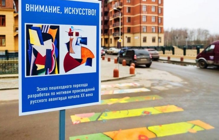 """ATTENTION, ART!,"" the sign reads next to one of five avant-garde pedestrian crossings in the Russian city of Khimki. (Image: Urban Group, via calvertjournal.com)"