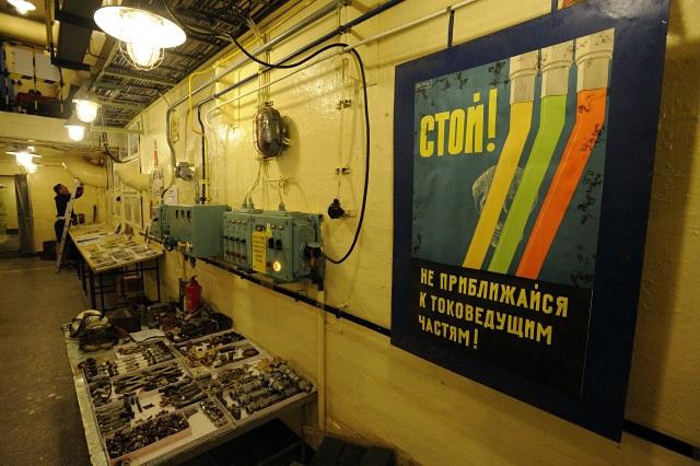 Atom Museum. Photo: CTK