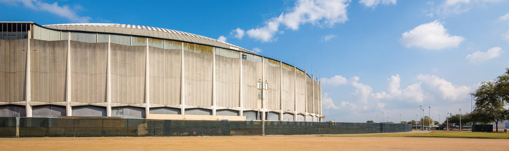 Image via the ULI report, The Astrodome, Harris County Texas: A Vision for a Repurposed Icon.
