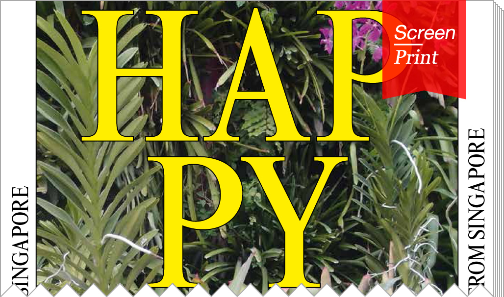 """Screen Print #50: Rem Koolhaas discusses controversy, collaboration, and cultural revolution in """"Happy Tropics"""""""
