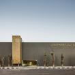 Ali Mohammed T. Al-Ghanim Clinic - © Nelson Garrido