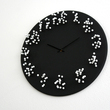 """MOCAP"" bamboo wall clock by J.P.Meulendijks (is time an illusion?)"