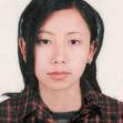 Ranjeeta Gurung