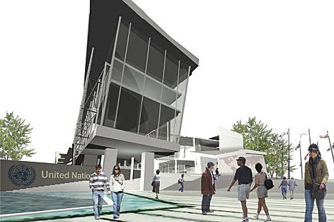 Building public entrance