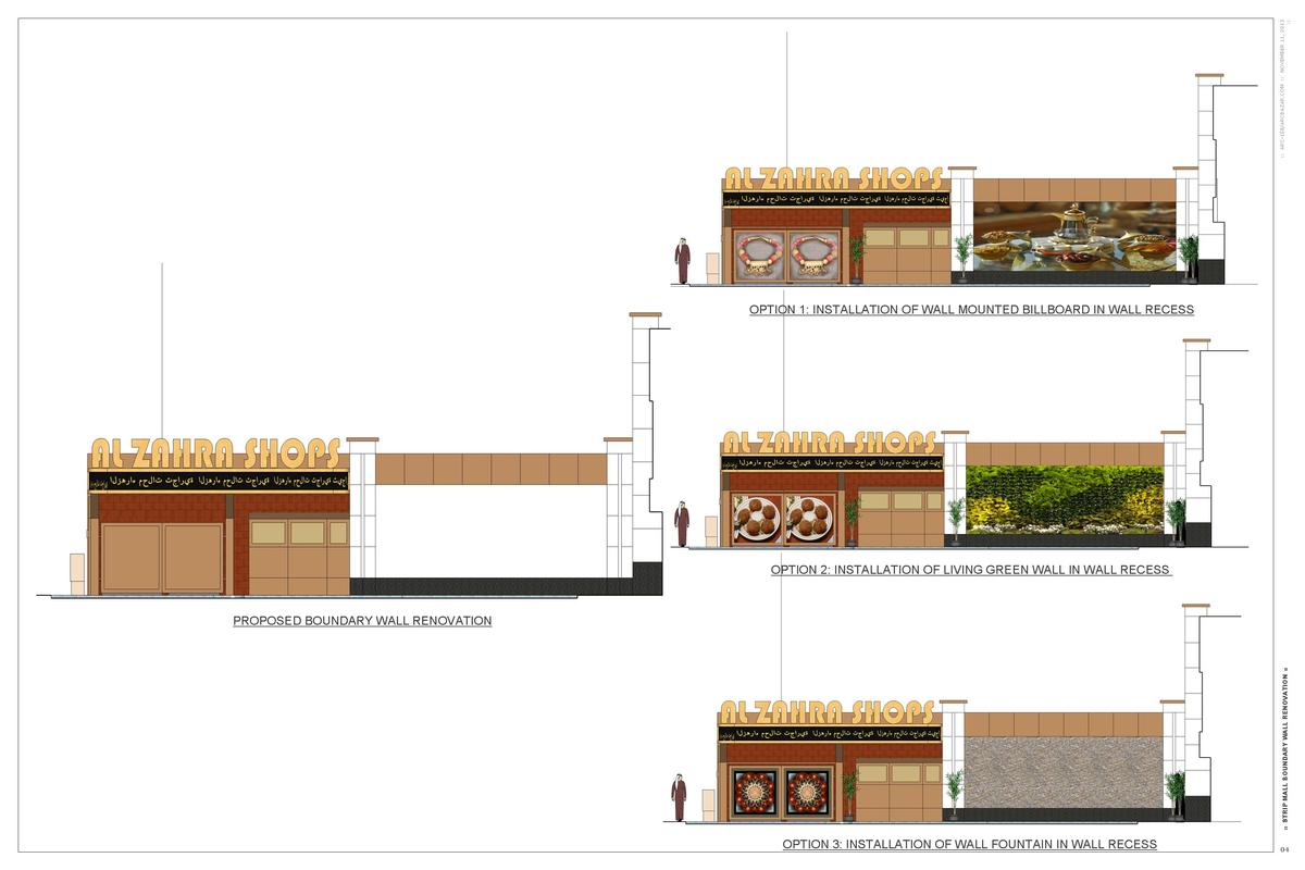 Park Boundary Wall Design : Strip mall boundary wall renovation alla albert archinect