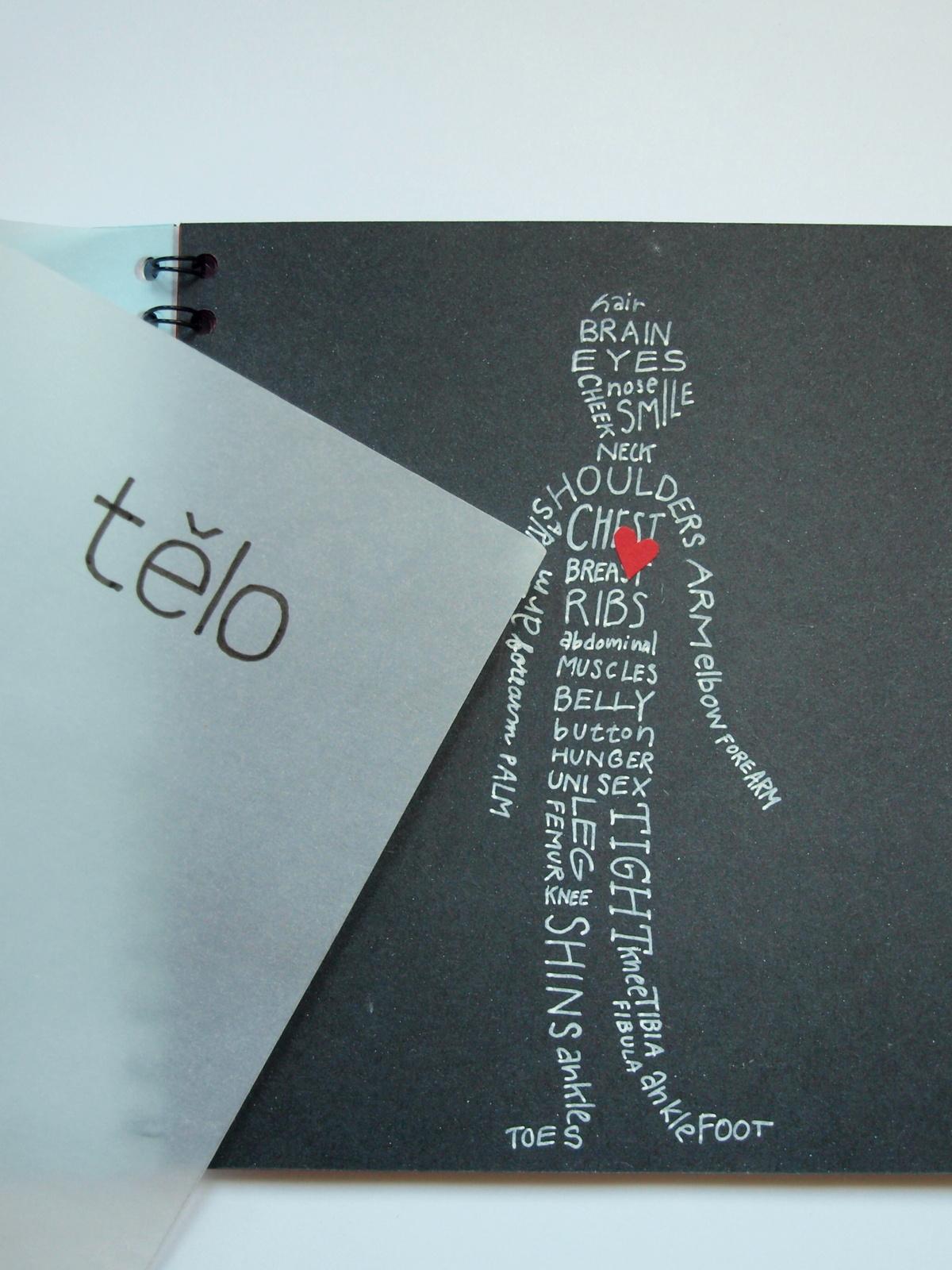 My People graphic design portfolio