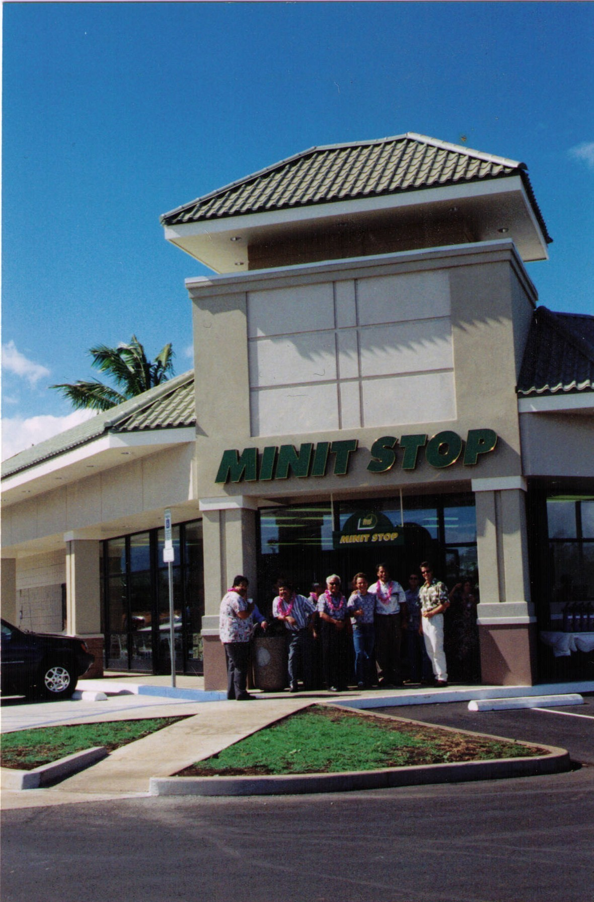 Retail building in Kihei