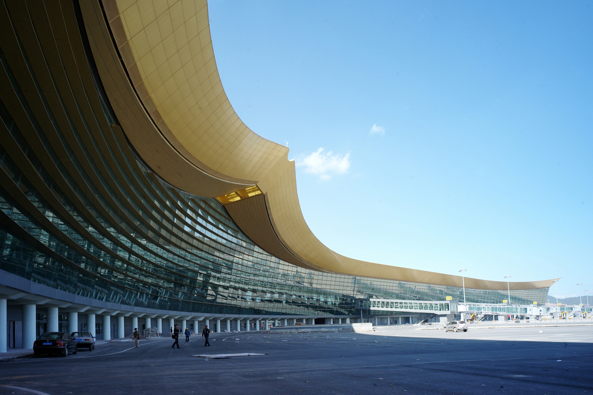 Kunming Changshui International Airport Hunter Douglas