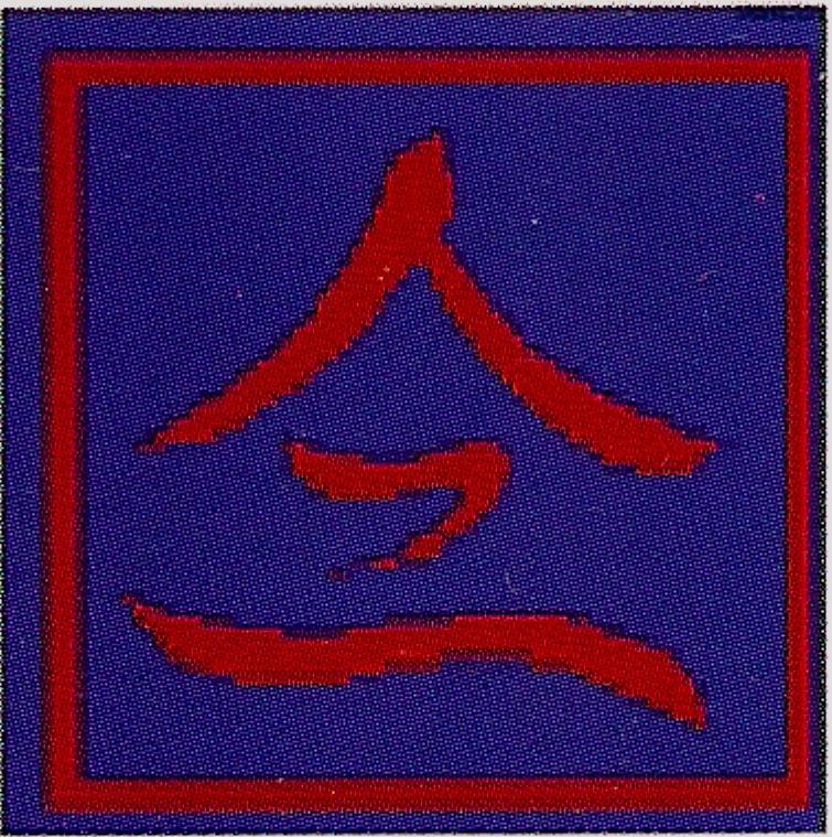 AZ Logo