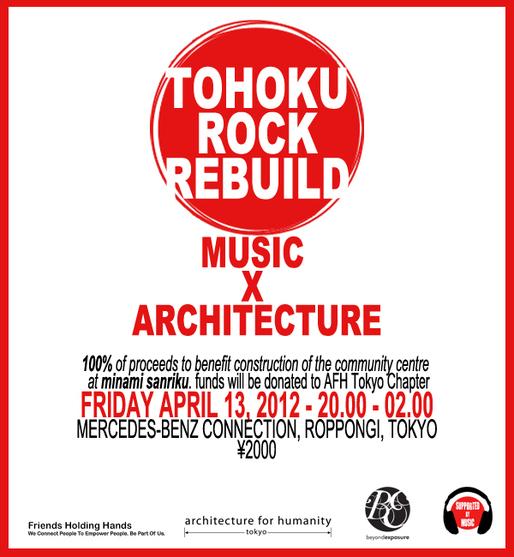 Tohoku Rock Rebuild Music X Architecture via Will Galloway