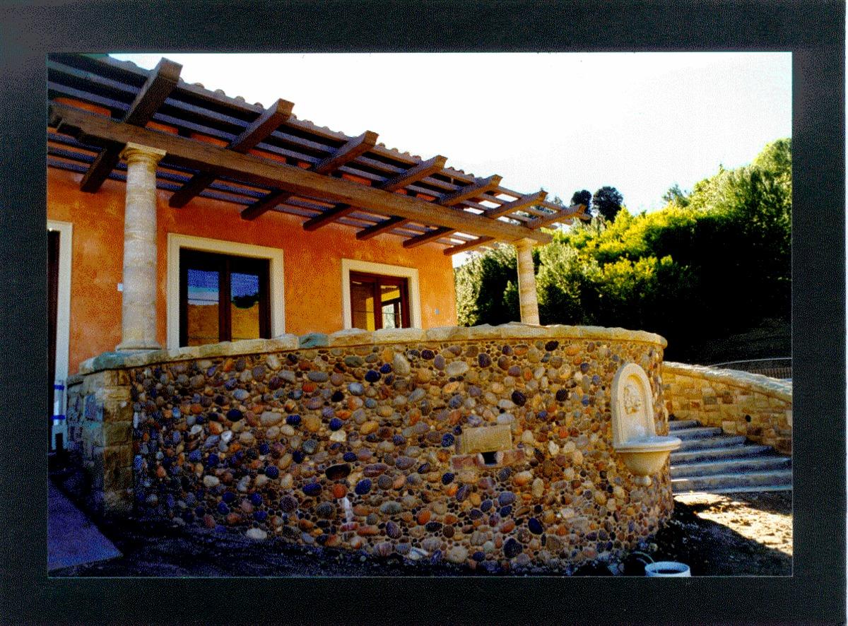 Guest House Terrace
