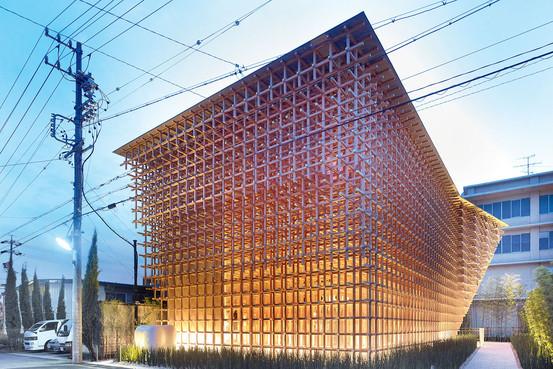 GC Prostho Museum Research Center, Japan by Kengo Kuma & Associates