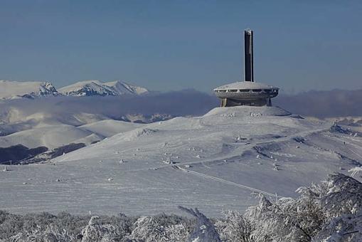 Buzludzha monument in Bulgaria image by Timothy Allen