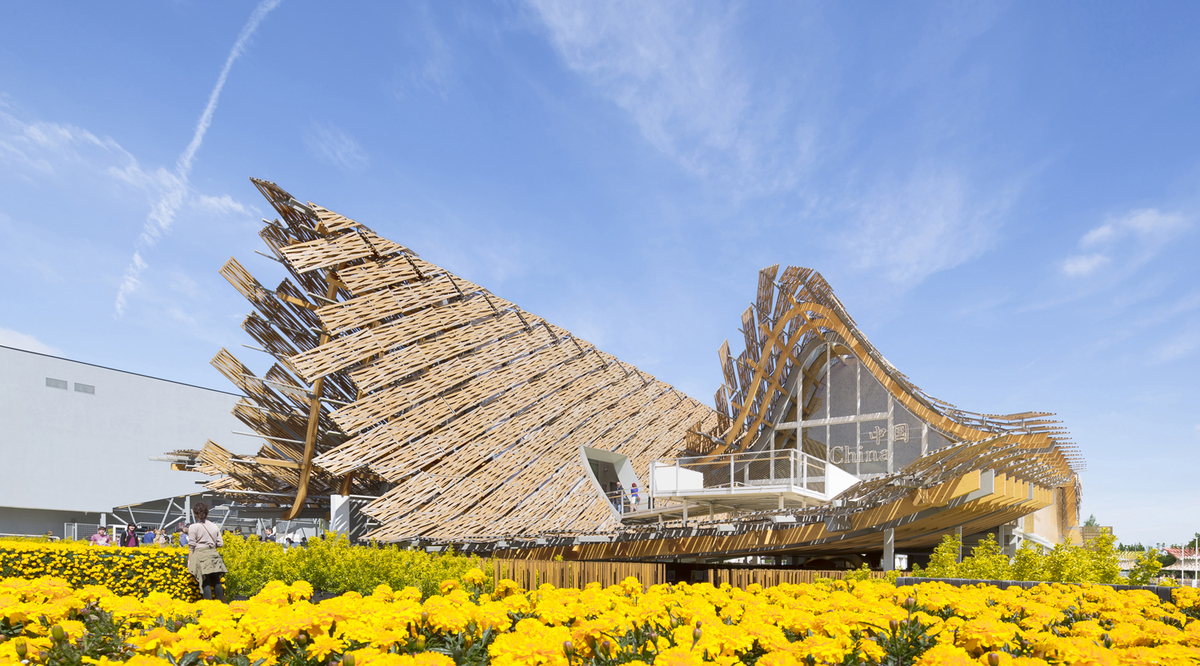 The China Pavilion for Expo Milano 2015. Photo © Sergio Grazia.