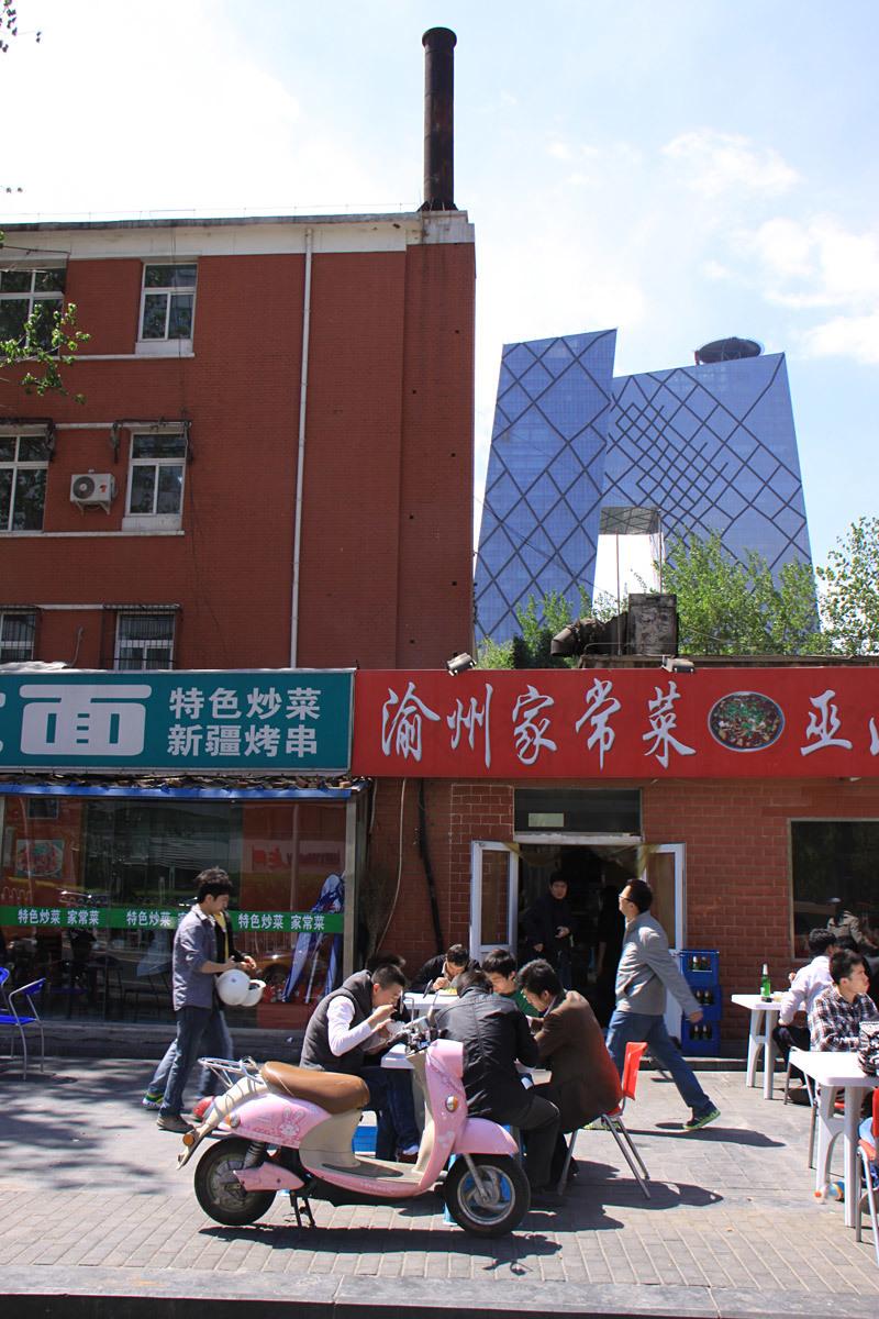CCTV/OMA, Image courtesy of OMA