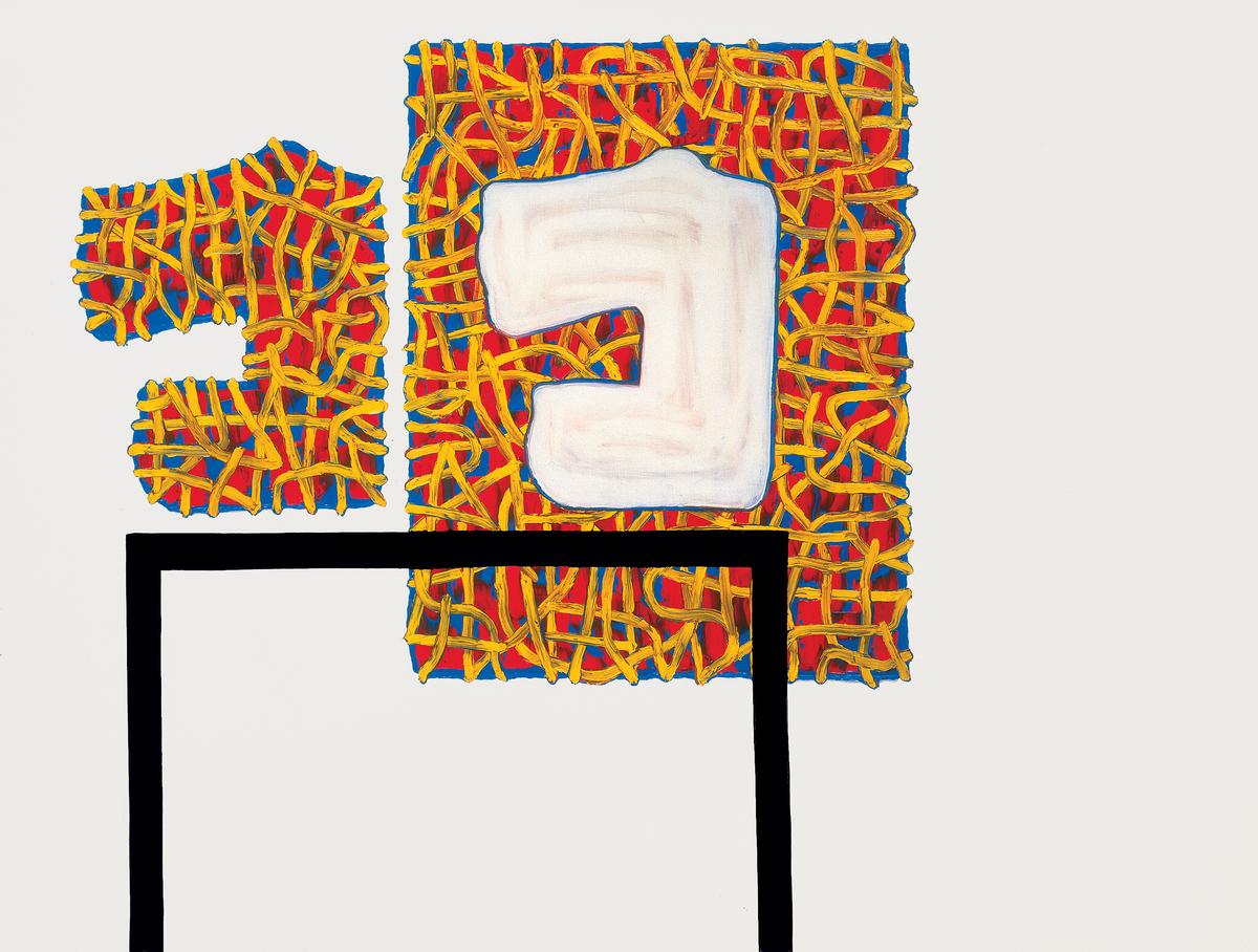 Figure 4. Conspicuous Absence by Jonathan Lasker © Johnathan Lasker. Image via Fresh Meat.