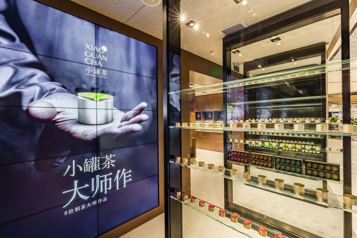 Xiao Guan Tea.