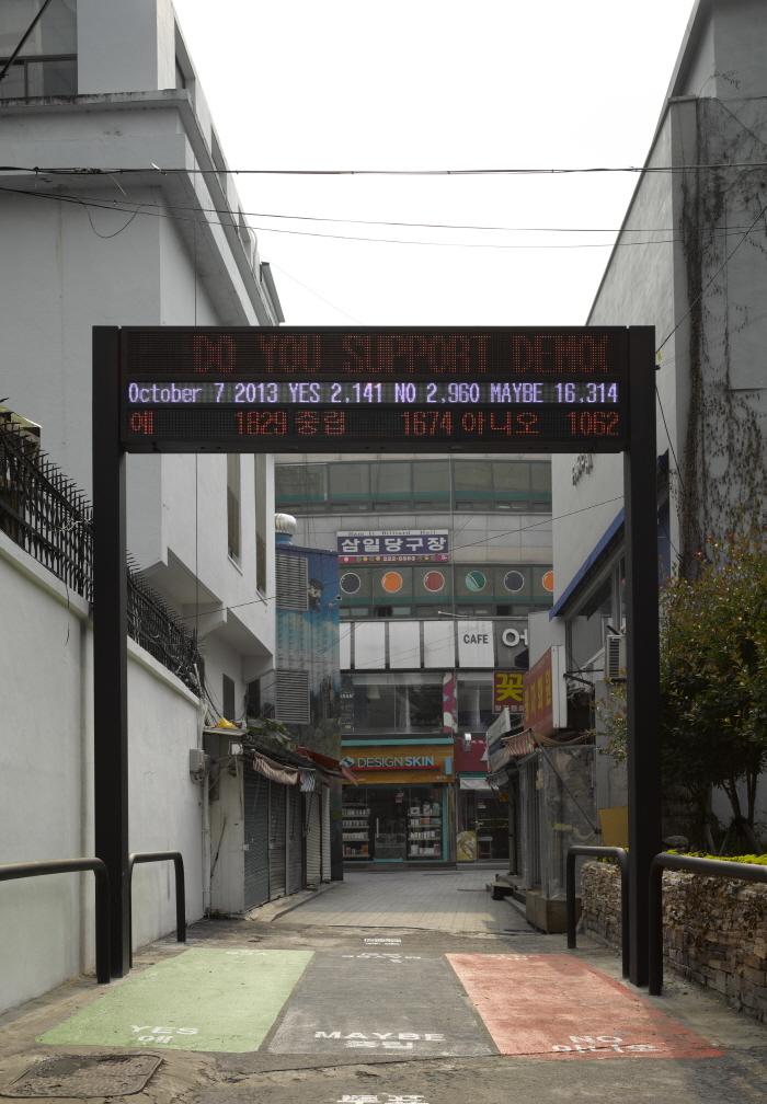 Koolhaas & Niermanns The Vote, image credit Bas Princen.
