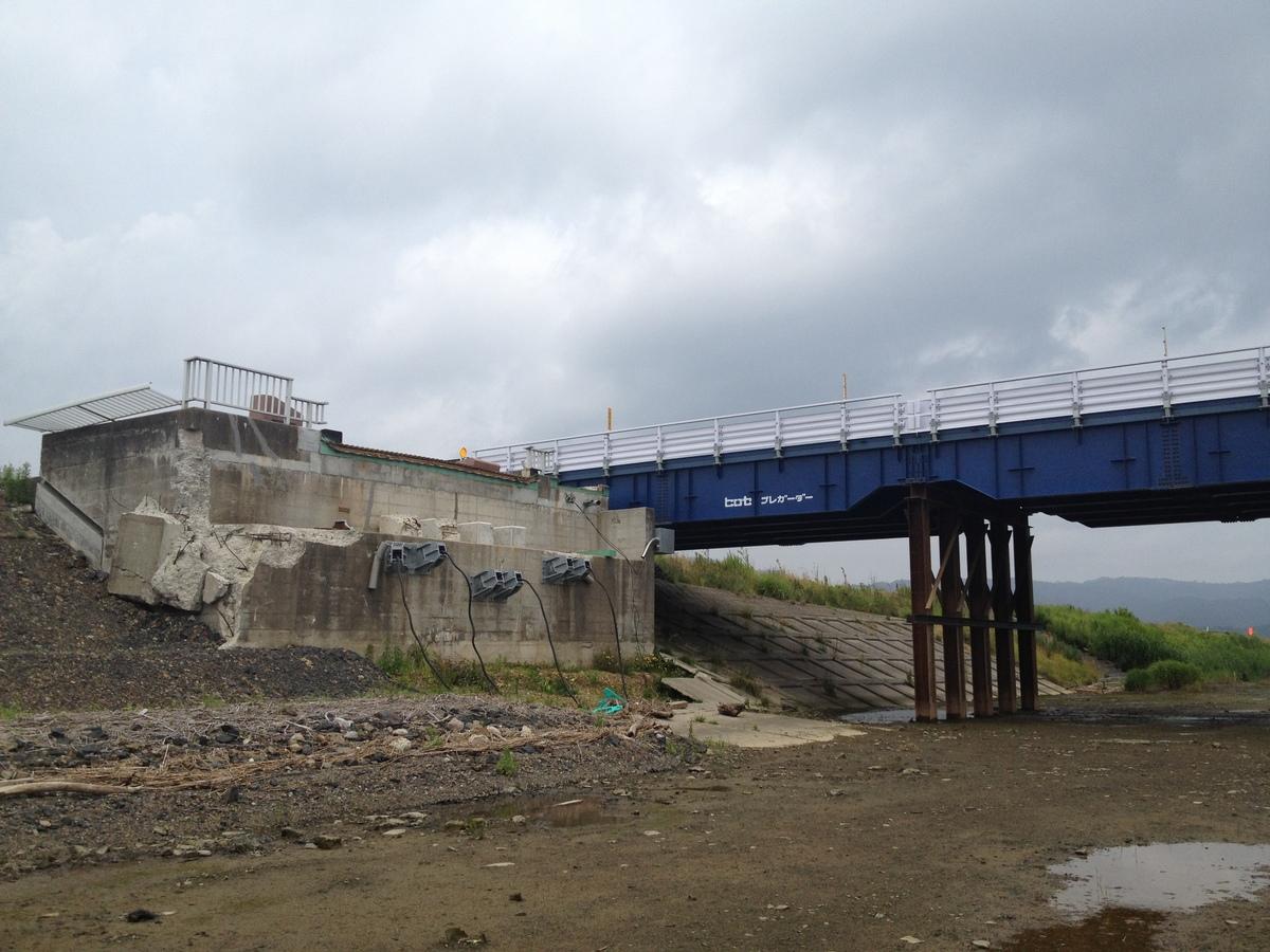 Old + Temporary Bridge