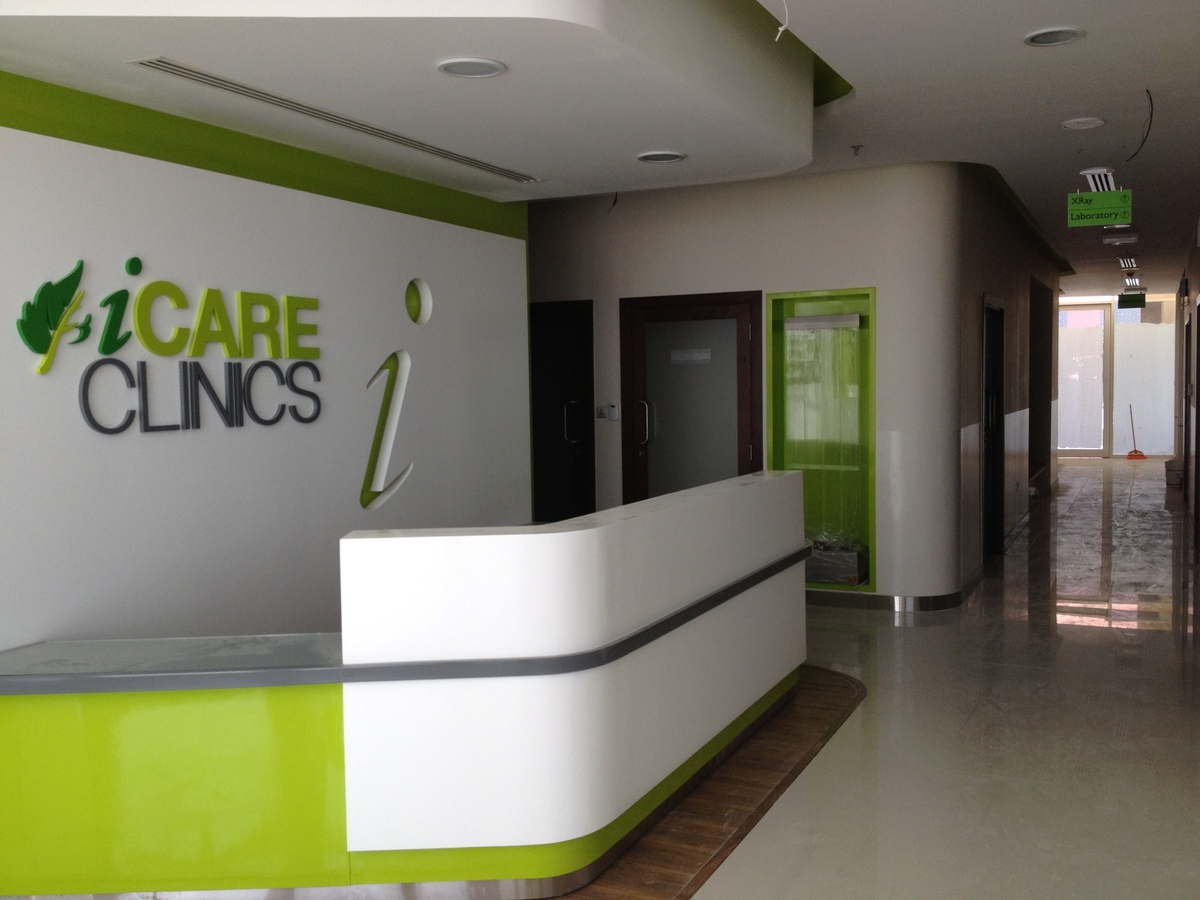 CARE CLINIC 01 Dubai RASME Consultancy Archinect #97AC1F 1200x900