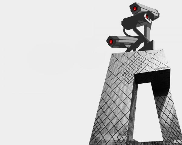 CCTV Watchtower