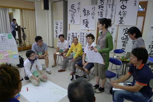 Takahama Workshop