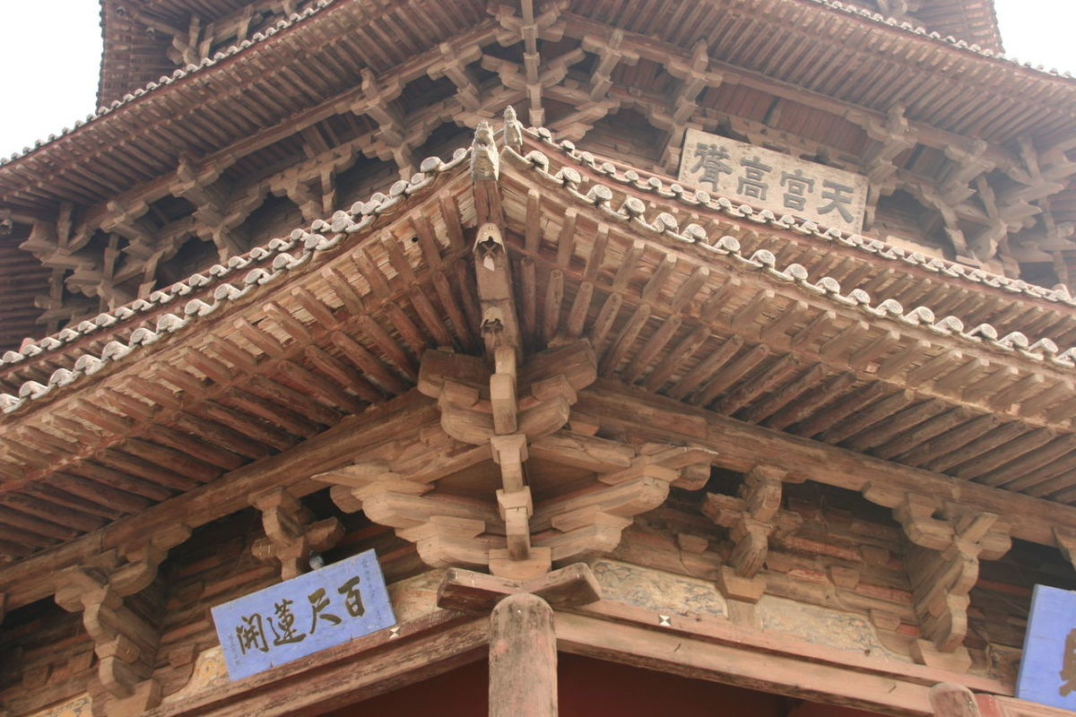 Chinese Earthquake Resistant Ancient Building Design