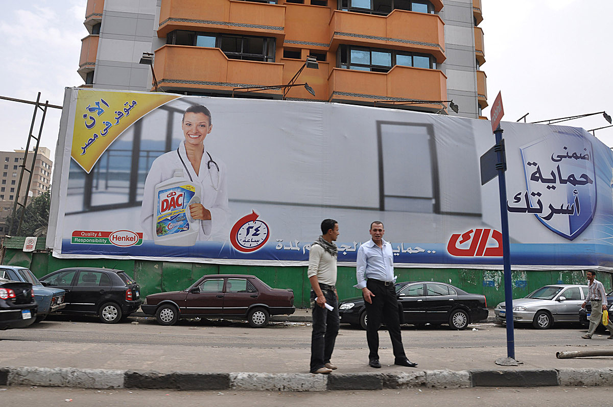 Mohandiseen: fast cars, big signs
