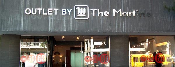 Martin clothing store