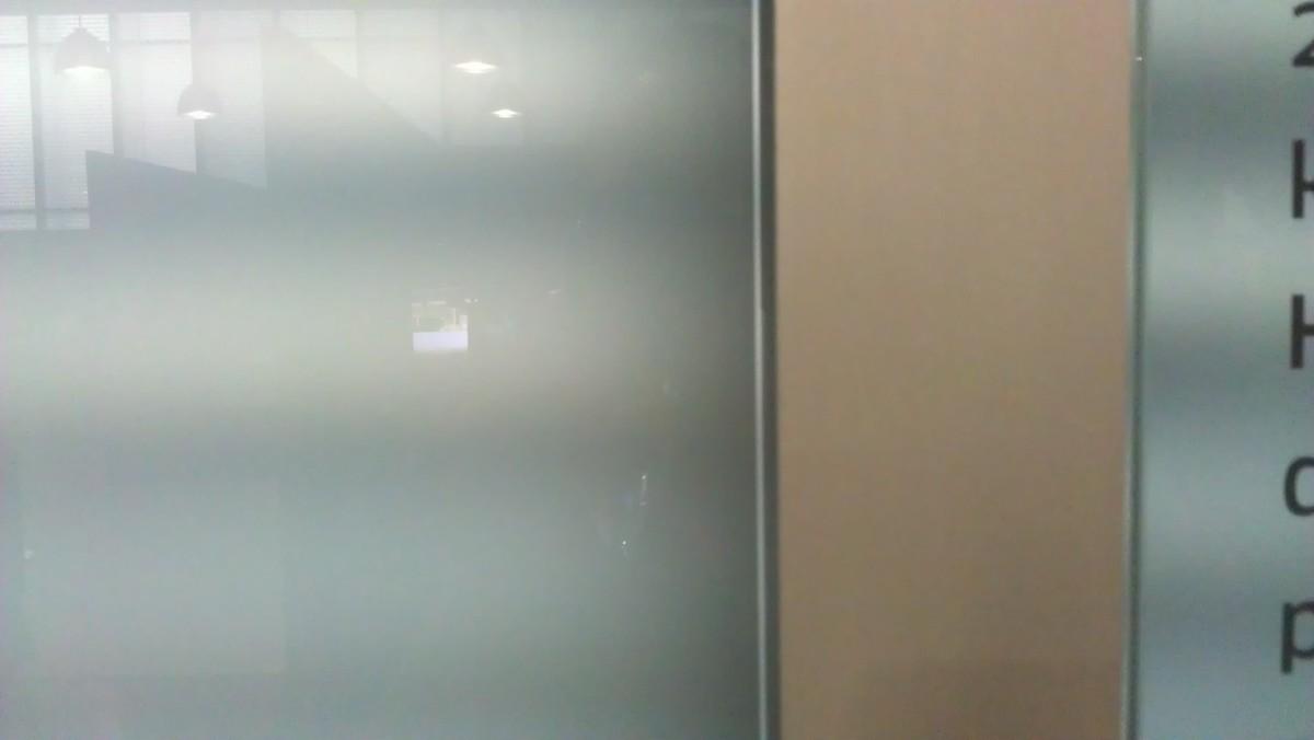 interior glazing