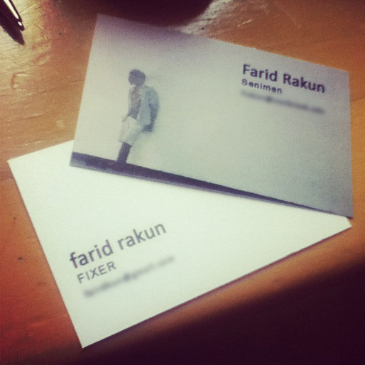 arid rakun fixer for UofM TCAUP Dept. of Arch., Division of Landscape Arch. HKU, Arch. Dept. UI, and ruangrupa, summer studio in Jakarta & Bangkok with INUNDATION as big theme