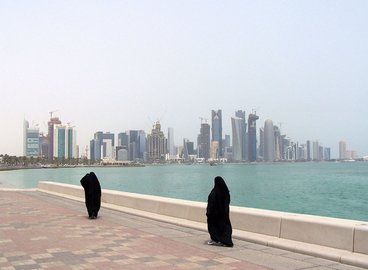Doha Corniche with Doha Skyline via Wikimedia Commons