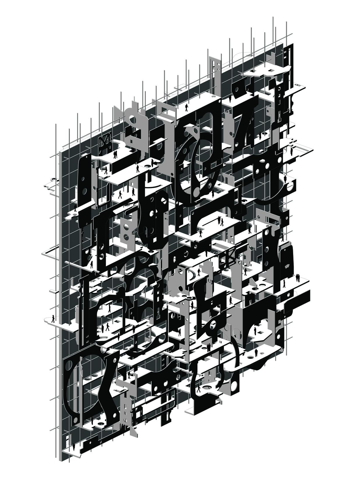 Stonehenge Reliquary: Axonometric by Manuel Zermeno.
