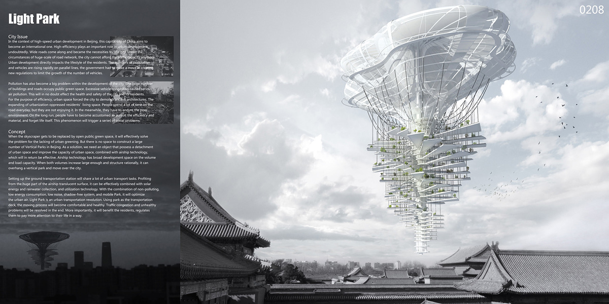 Third Place: Light Park, Ting Xu and Yiming Chen (China)