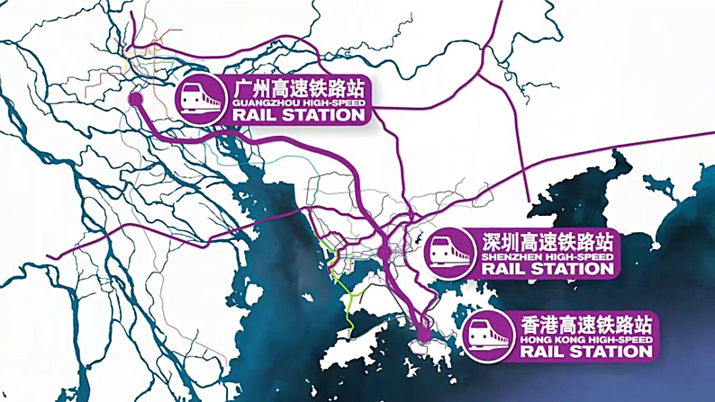 Rail connections to the Qianhai District of Shenzhen, CN.