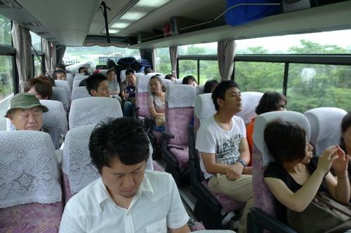 Kyudai Bus