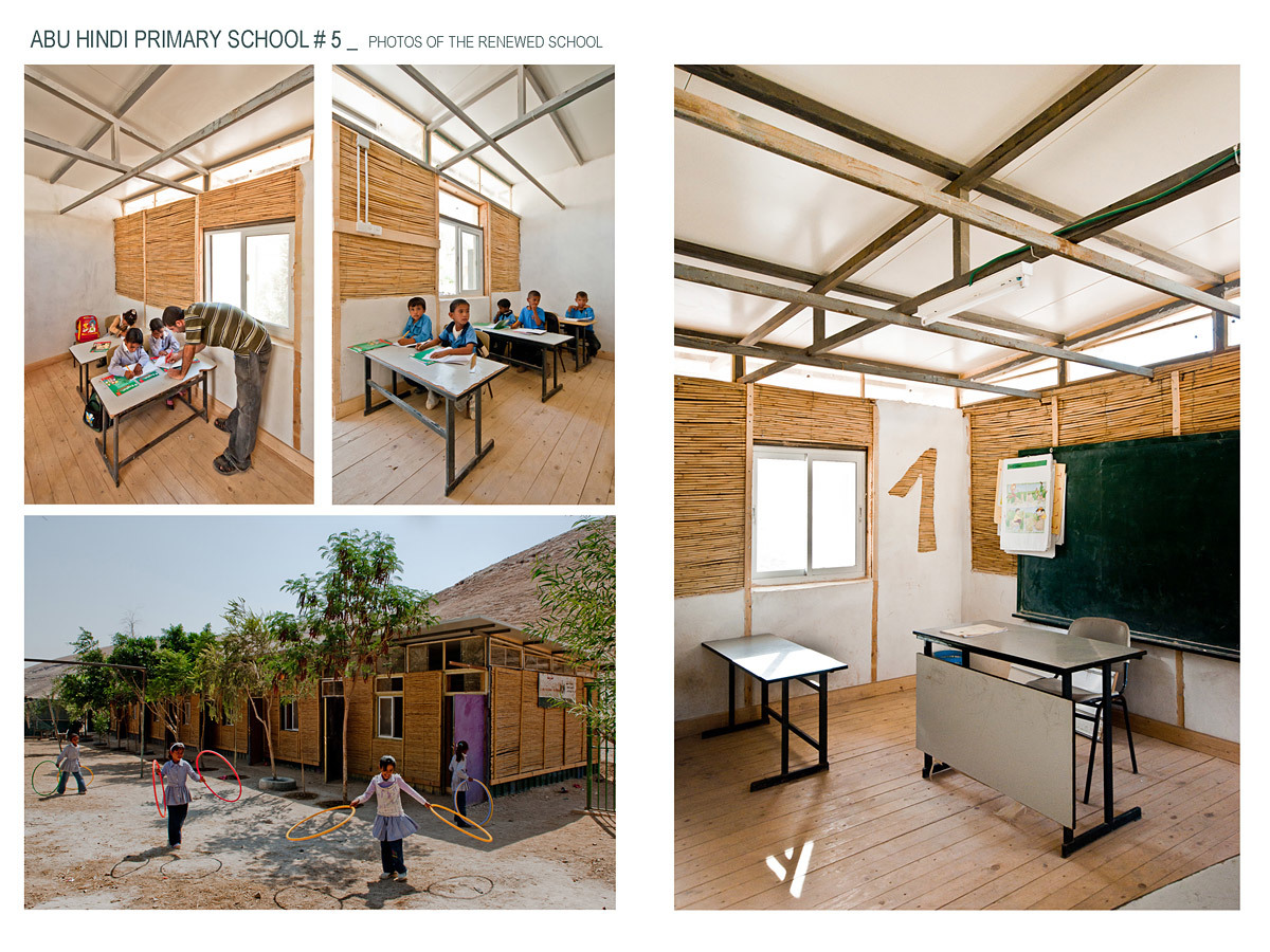 Holcim Silver Award: Sustainable refurbishment of a primary school: Photos of the renewed building.