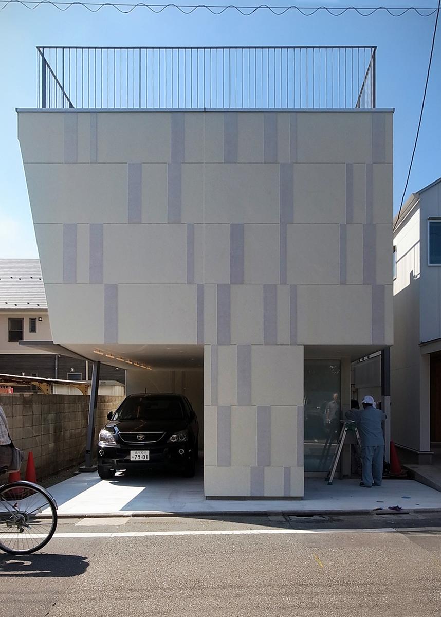 Gohongi house