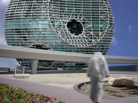 RAK Convention and Exhibition Centre,