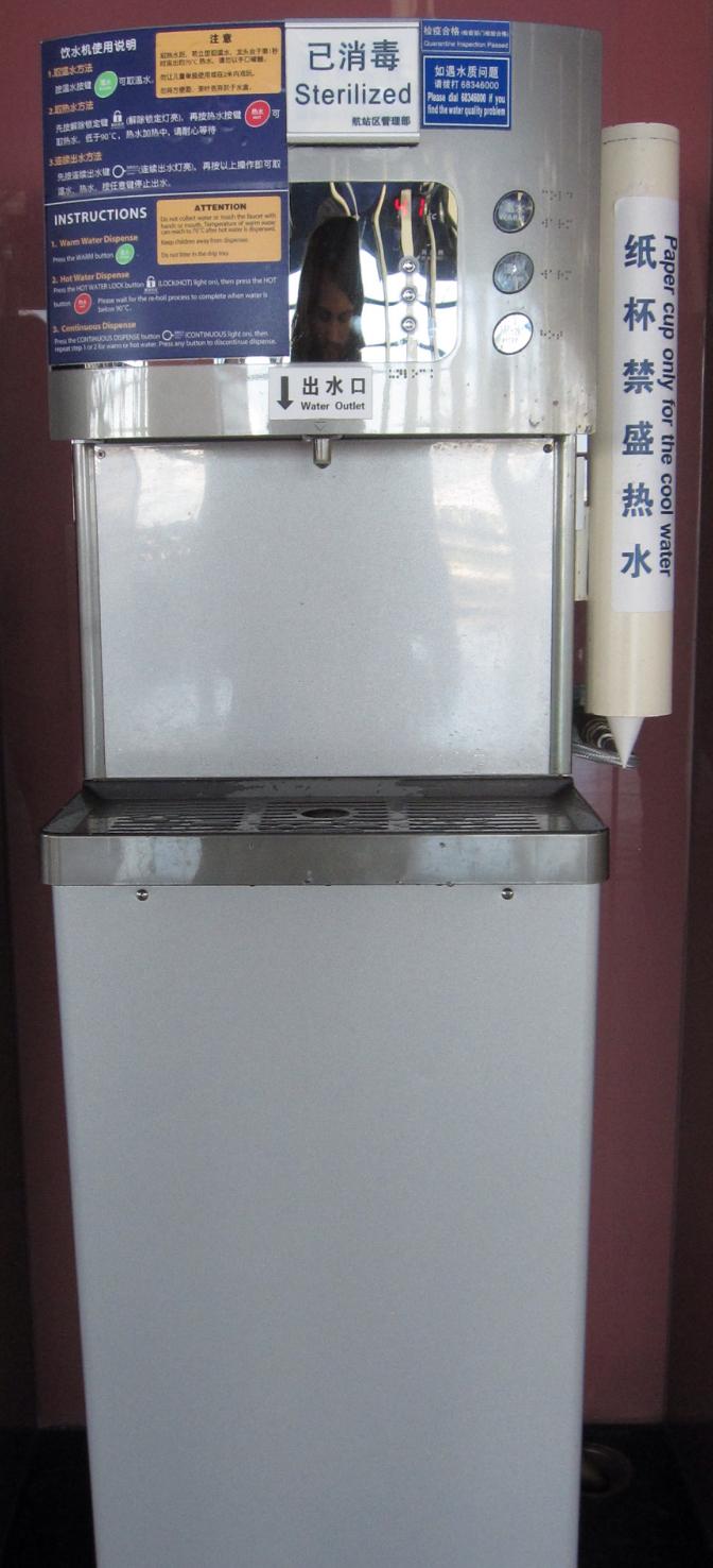 Sterilized aka hot, water dispenser