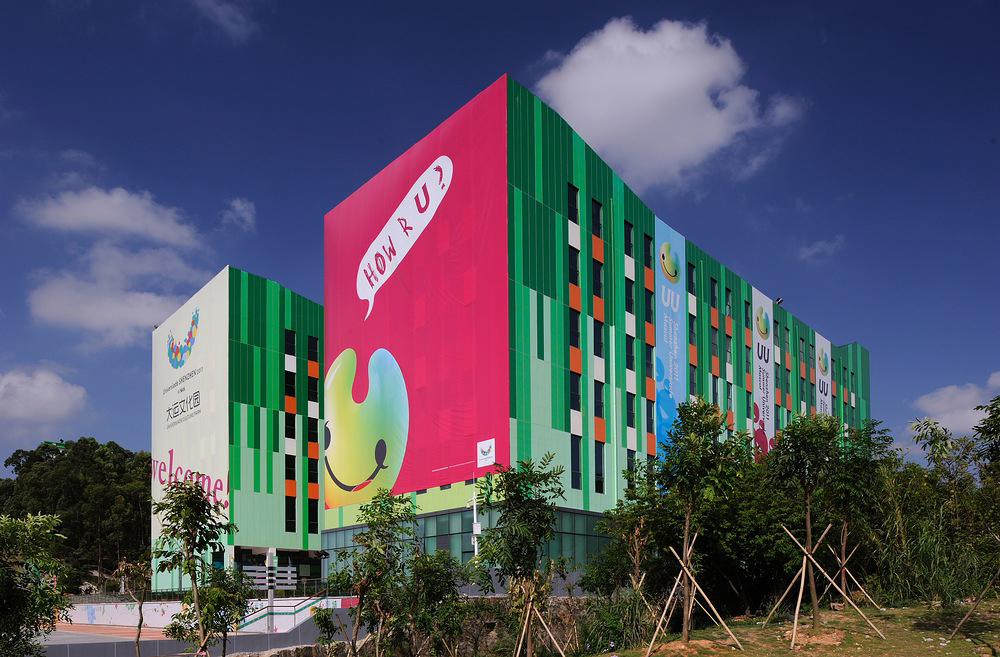 The colourful signage with green facades highlight the Universiade and celebrate the vigor and wonderful life of college students from the globe.