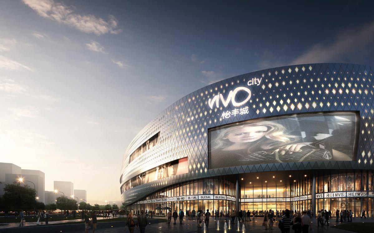Vovio City Shopping Mall Neo Fu Archinect