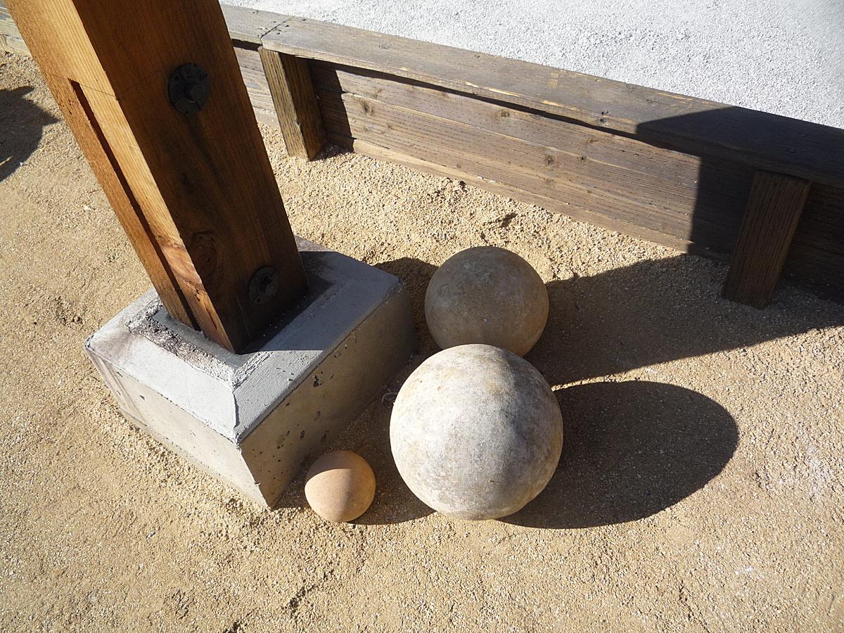 Arbor Footing with Baci Balls