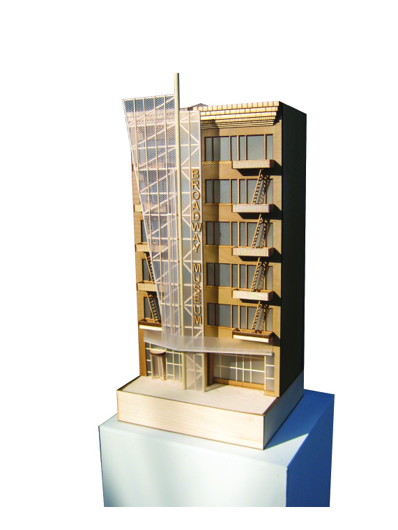 Sectional Model - Front