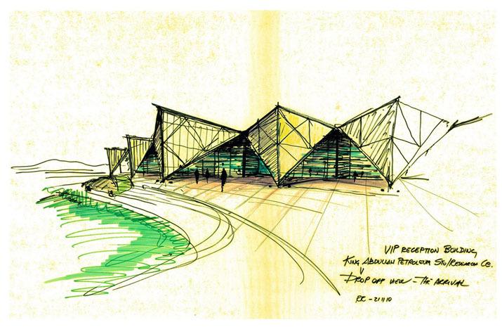 KAPSRAC - Entrance view Design Concept