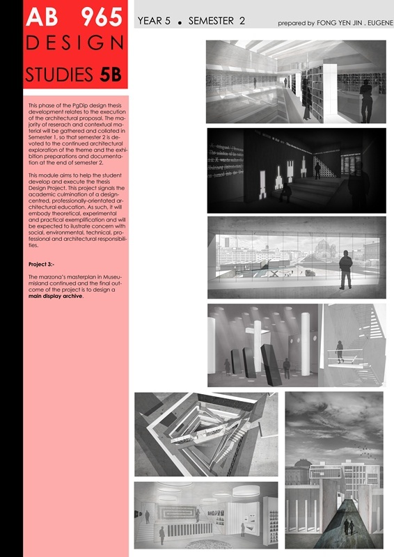 commercial development - 3-D rendering skills